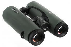 Best Hunting Binoculars